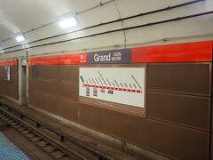 グランド駅からハリソン駅まで4駅5分です。