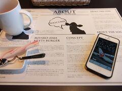 さて夕食です。平良の街中に戻り、でも変わったものが食べたくて入りました。外国人が作った宮古島のハンバーガー屋さん DOUGS BURGER。 ちょっと日本、ちょっと沖縄、ちょっと異国。