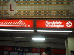 2駅目のレイク駅で乗り換え。