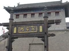 城壁の南門(永寧門)には、入場料を払って登ります。  街の景色を気軽に楽しめて、よい場所です。