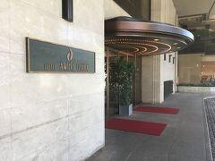 本日のお宿はこちら。 過払い金の請求ができそうな名前の、ホテルアフィーナ大阪です。 縁起良くなかったですね。すみません。