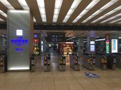 谷町九丁目駅から地下鉄で天王寺駅へ。そこから隣接の大阪阿部野橋駅に。 同じ近鉄のターミナル駅なのに、微妙に距離離れてます。