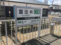 そしてあっという間に目的の富田林駅に到着。 大阪阿部野橋駅から準急で40分弱といった所でしょうか。