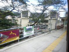 周囲は、東鳴子温泉。 車内放送でも、「東鳴子温泉最寄り駅です」というアナウンスがあった。