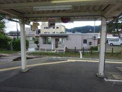 鳴子温泉郷の東側の入口にあたる川渡温泉。 温泉自体は、江合川の対岸にあるようだ。