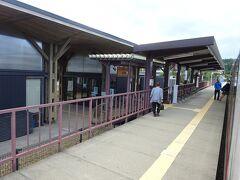 江戸時代からあった仙台藩の学問所「有備館」が近くにあるのでこの駅名。 とともに、高校も近くにあって、ここから先は車内が高校生で賑わう。