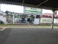 周辺の市町と合併して大崎市になる前の「岩出山町」の中心駅。