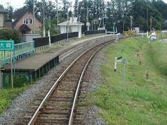 西大崎駅。
