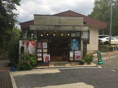 そしてこちらがその「まつまさ」 レストランであり土産物屋ですが、城好きにとっては日本百名城のスタンプが置いてある場所という位置付けです。