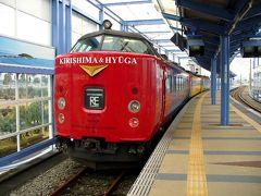 宮崎空港線は青春18きっぷでも特急電車に乗ることができます。このときはカラフルな車体のにちりん号でした。