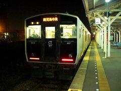 宮崎へ戻ってお土産を買ってから西都城行きの電車に乗り込みます。今日中に薩摩川内まで行く必要があるため、都城に着くと待ち時間でお弁当を買って、鹿児島行きの電車に乗ります。