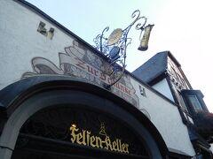 ワインレストラン兼ホテルのフェルゼンケラー。