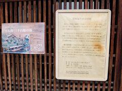 月桂冠は1637年(寛永14年)、この地で屋号「笠置屋」酒銘「玉の泉」として創業しました。