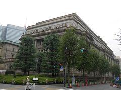 日本銀行本店です。