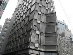 新橋駅前1号館ビル