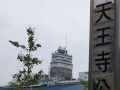 天王寺駅に移動しました。 通天閣を目指します。  後ろに見えるのは大阪城!? ラブホでした(笑)