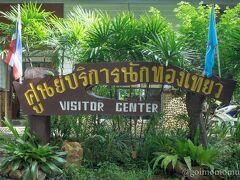 Klong Plu Waterfallです