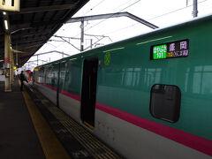 今回は、大宮駅8:22発の盛岡行き『はやぶさ101号』で出発。 この列車は、『はやぶさ』なのに、仙台から先は各駅に停まる変わりもの。 しかも、200円追加で旅行会社のプランでも利用できるのだ。 その変わりものに乗って向かうのは古川駅。 いつしか、雨が降り始めていた。