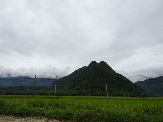 オジン一人ベトナム・ホアビン省マイチャウへ』その他の観光地 ...