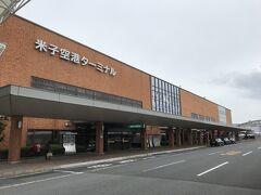 米子空港(鬼太郎空港)から帰ります。