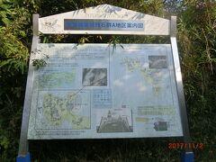 大坂城築城残石群がありました。 ここも展望台の側で歩いて数分ですが、 整備されていなく草が茂っており気持ちが悪いので行きませんでした。 秀吉の大阪城の石垣に小豆島と同じように運ばれていったのですね。