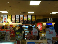大阪と言えば551蓬莱の豚まんです。 帰省するたび買ってしまう、期待を裏切らない美味しさです。