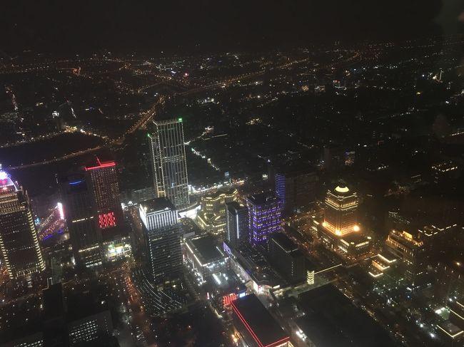 台北101展望台