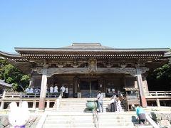三十八番 蹉蛇山  金剛福寺  (さだざん こんごうふくじ)