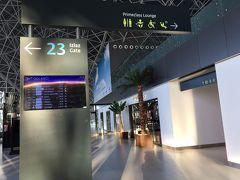 ザグレブ国際空港ビジネスラウンジ ZRINJEVAC