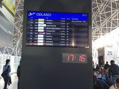 ザグレブ国際空港 (ZAG)