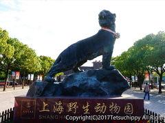 上海野生動物園に到着です。 ほとんどの方がこのバス停で降りるようで、私達も無事降りられました。 不思議な銅像のモニュメント。園内にもいくつかあったのですが、子供達をどんどん上に乗せて写真を撮っていました。日本だったらたぶん触ること自体禁止ですね(笑)