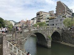 さて午後はノープラン。とりあえず市内をプラプラ。日本最古の石橋の眼鏡橋へ