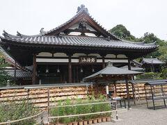 ●安倍文殊院  ここは、華厳宗のお寺です。 開基は、安倍倉梯麻呂。