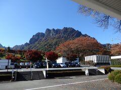 妙義山パノラマパークへ移動。