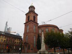 パウルス教会。