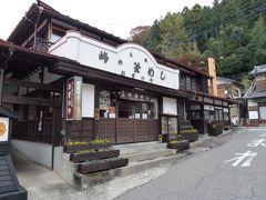 峠の釜めしで有名な「おぎのや」の本店。この向いには資料館があります。