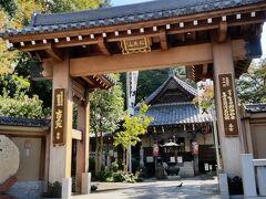 門構えが立派なお寺です。