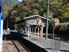 備後落合駅到着12:36。