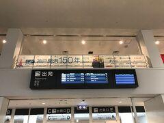 神戸開港150周年なんですよね そういえば、カナダも建国150周年でした