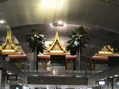 タイのバンコクに到着です タイには、2002年以来です・・・その時は旧空港だったのでスワンナプームの大きさに驚きました