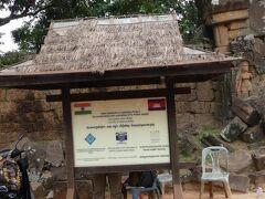 タプロム寺院に来ました インドの支援で再建をしていました 各遺跡、各国の支援を受けて再建をしているようです