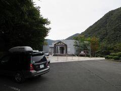 深山ダムから深山湖畔を1.5km程進むと 「森の発電おはなし館」があります