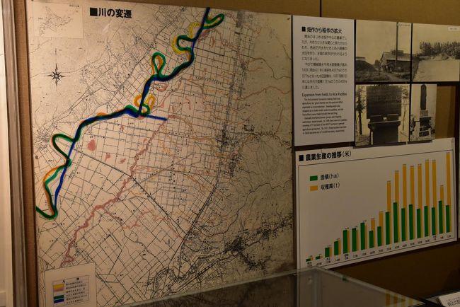 美唄の歴史を学ぶ ~屯田兵と炭鉱の町~(北海道)