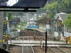 神鉄六甲駅。