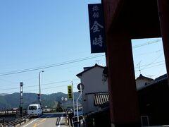 内牧温泉「七福温泉」さんは本当にお隣です。 良いお湯でした(*^_^*)