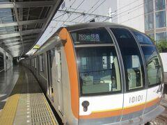 Fライナーで飯能まで来ました。 本日は東京メトロの車両です。