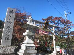 東郷公園は秩父御嶽神社の境内になっています。 秩父御嶽神社は明治27年にこの地域に住む鴨下清八さんが創建、日露戦争後に東郷元帥の精神を普及させようと銅像を考え、元帥のお許しが出て元帥の銅像を建立してからは境内は東郷公園と言われているそうです。