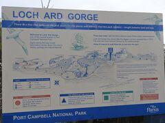 続いてLoch Ard Gorgeへ。 宮崎駿の紅の豚のアジトのモデルとなった場所。 移民船が沈没し2人が生き残った場所としても有名。 断崖絶壁に囲まれた美しい入江です。