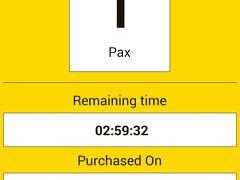 ザ・プラザに戻り、再びフリーwifiを使って電子チケットを使用開始。 残り時間が表示されています。 一旦使用開始した後はオフラインでも使えました。