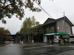 雨がちなときの観光は屋内で、ということで上富良野町の後藤純夫美術館に来ました。